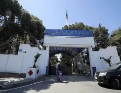 """العرب اليوم - إصابة المناضلة الجزائرية """"جميلة بوحيرد"""" بفيروس كورونا"""