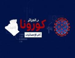 العرب اليوم - إيران تفرض عزلا عاما لمواجهة الموجة الرابعة لكورونا