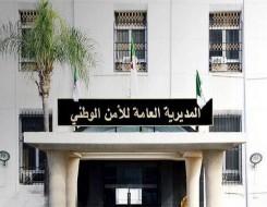 العرب اليوم - الحكومة الجزائرية تتهم أطرافا خارجية باستخدام الحراك الجديد