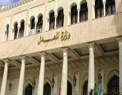 العرب اليوم - النيابة العامة توضح عقوبة التنصت على محتوى  المكالمات في الامارات
