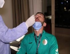 العرب اليوم - مصر تسجل 861 إصابة جديدة بفيروس كورونا و41 وفاة