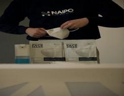 العرب اليوم - تقنية شهرها كورونا قد تكون أملاً لعلاج السرطان والإيدز