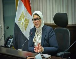 العرب اليوم - وزارة الصحة المصرية تعلن عن  أنتاج أول مليون جرعة من لقاح «كورونا»