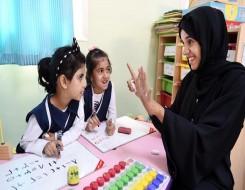العرب اليوم - مدارس السعودية تبدأ اختبارات نهاية العام