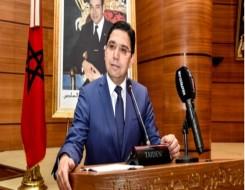 العرب اليوم - المغرب يشن هجوماً حاداً على إيران ويتهمهما بتهديد وحدة أراضيه