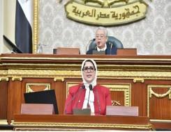العرب اليوم - مصر تتعهد تطبيق التأمين الصحي الشامل رغم الجائحة