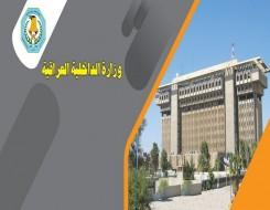 العرب اليوم - الاستخبارات العراقية تعلن تفكيك خلية إرهابية فى ديالي والقبض على عناصرها