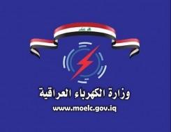 العرب اليوم - العراق والإمارات يوقعان اتفاقا لبناء مشاريع استثمار الطاقة الشمسية