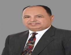 العرب اليوم - وزير المالية المصري يكشف عن مفاجأة تخص المدخنين