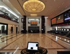 العرب اليوم - البنك المركزي الأردني يكشف عن حجم مديونية الأفراد