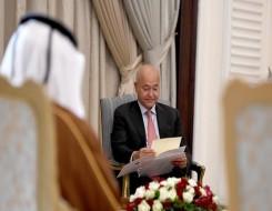 """العرب اليوم - الرئيس العراقي يؤكد استضفنا محادثات """"مهمة ومستمرة"""" بين السعودية وإيران"""