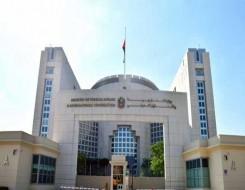 العرب اليوم - عبدالله بن زايد يترأس اجتماعا وطنيا لمحاربة غسيل الأموال