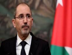 العرب اليوم - وزير الخارجية الأردني يؤكد أن ترحيل أهالي الشيخ جراح في القدس من منازلهم جريمة يجب منعها