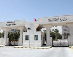 العرب اليوم - الخارجية الأردنية تستدعي القائم بالأعمال الإسرائيلي