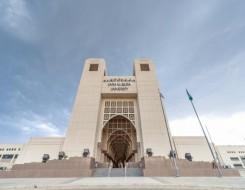 العرب اليوم - جامعة أم القرى السعودية تتقدم 27 مرتبة في قائمة تصنيف QS للجامعات العالمية