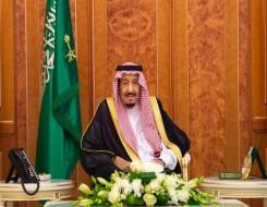 العرب اليوم - الملك سلمان يعيّن سهيل أبانمي محافظا لهيئة الزكاة والضريبة والجمارك
