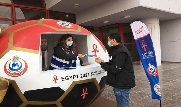 الصحة المصرية تعلن حالة الطوارئ في المستشفيات وتحذر من تناول الأسماك المملحة