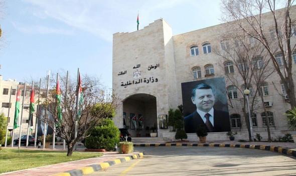 """محكمة أمن الدولة الأردنية تستمع لشهود في """"قضية الفتنة"""""""
