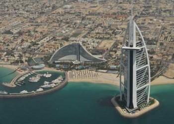 العرب اليوم - تفاصيل معرض الشرق الأوسط للطاقة دبي 2021