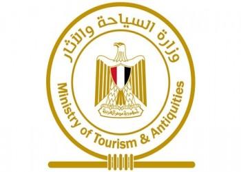 العرب اليوم - مصر تسترد 3 قطع أثرية قبل بيعها في صالة عرض بلندن