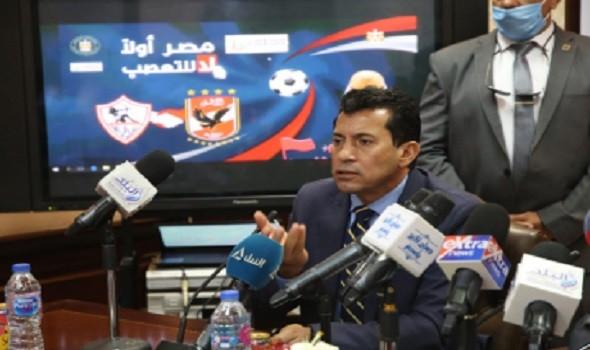 العرب اليوم - إصابة وزير الرياضة المصري في حادث أدى إلى إنقلاب سيارته