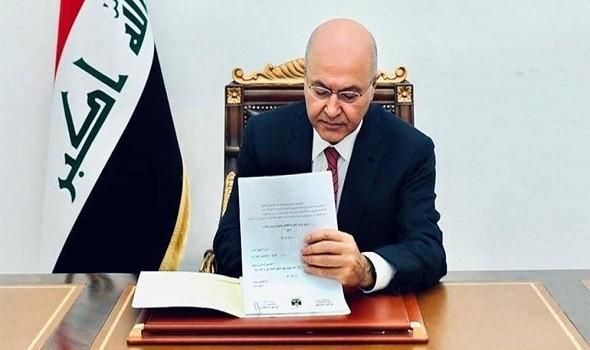 العرب اليوم - الرئيس العراقي يوقع مرسوما بإجراء انتخابات مبكرة ويؤكد أهميتها للعراق