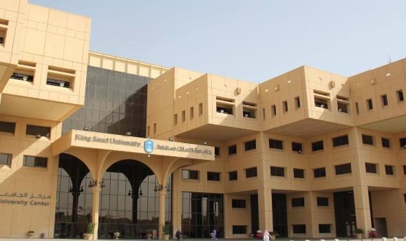 العرب اليوم - الجامعات الحكومية في الرياض تحدد موعد بدء قبول الطلاب والطالبات
