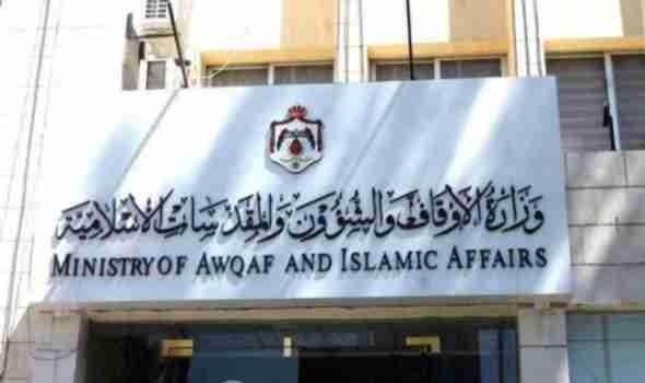 العرب اليوم - هل يجوز للصائم أخذ لقاح كورونا