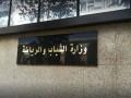 العرب اليوم - اللجنة المنظمة لبطولة العالم للاسكواش للجامعات 2022 تنهى ملفات الاقامة والملاعب