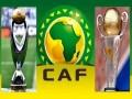العرب اليوم - كاف يكشف عن تفاصيل إجراءات قرعة دوري أبطال أفريقيا والكونفدرالية