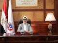 العرب اليوم - معالم مصر الأثرية تشارك في اليوم العالمي للإلتهاب الكبدي