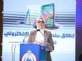 """العرب اليوم - مصر تبدأ تصنيع اللقاح الصيني المضاد لـ""""كورونا"""""""