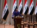 """العرب اليوم - الكاظمي يطلق عملية عسكرية لتعقب مسلحي """"داعش"""" في الطارمية شمال بغداد"""