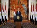 العرب اليوم - في موكب مهيب لجنازة جيهان السادات في القاهرة الرئيس السيسي يتقدم المودّعين