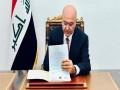 العرب اليوم - الرئيس العراقي يؤكد أمن العراق يصب في مصلحة شعوب الشرق الأوسط
