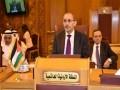 """العرب اليوم - """"التعاون الإسلامي"""" تدين اعتداءات الاحتلال على أهالي الشيخ جراح في القدس المحتلة"""