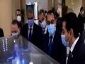 """العرب اليوم - تفاصيل خطوات مصر نحو """"الثورة الصناعية الرابعة"""""""