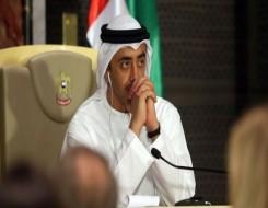 العرب اليوم - عبد الله بن زايد يترأس وفد الإمارات بالقمة الإسلامية للعلوم