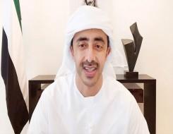 العرب اليوم - عبدالله بن زايد يعزي أشكنازي في ضحايا حادث التدافع