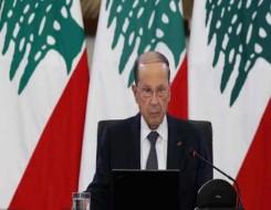 العرب اليوم - الرئيس اللبناني يبعث برسالة إلى ماكرون تتناول التطورات السياسية الأخيرة