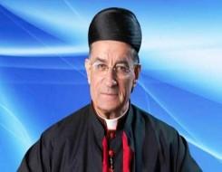 """العرب اليوم - البطريرك الماروني يدعو السلطات اللبنانية لـ""""ضبط الحدود"""" وعدم تعريض البلاد لحروب جديدة"""
