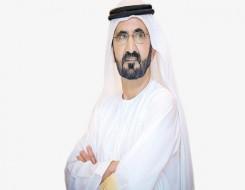 العرب اليوم - محمد بن راشد يؤكد أن دبي ترحب بالجميع حيث يبدأ التعافي السياحي