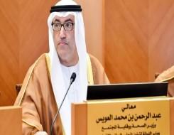 """العرب اليوم - وزارة الصحة الإماراتية تعلن ان سلالات """"بيتا"""" و""""دلتا"""" و""""ألفا"""" المتحورة من كورونا هي السائدة في الدولة حاليا"""