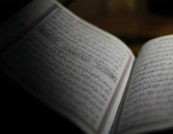 العرب اليوم - دعاء تطهير القلب من الحقد والحسد وكيفية علاج الغيرة