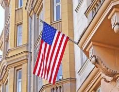 العرب اليوم - السفارة الأمريكية في الأردن تعلن عن حاجتها لموظف