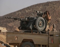 العرب اليوم - الجيش اليمني يعلن عن طرد ميليشيا الحوثي من مواقع شرق الحزم في محافظة الجوف