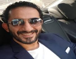 """العرب اليوم - أحمد حلمي يثير فضول متابعيه بعد تغيير """"حالته الزوجية""""ومنى زكي تطالب بتوضيحات"""