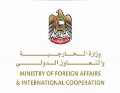 العرب اليوم - وزارة الخارجية الإماراتية ترفض قرار البرلمان الأوروبي بشأن حقوق الإنسان في الإمارات