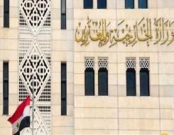 العرب اليوم - القيادة الأميركية تؤكد أن لها حق الرد على هجوم قاعدة التنف في الزمان والمكان المناسبين