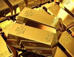 """العرب اليوم - مشروع سوداني يحدث نقلة """"تاريخية"""" في صناعة الذهب"""